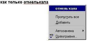 http://ncuxu.ru/photogr/comp/260104084734124.jpg